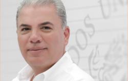 Primer informe de gobierno municipal de Reynosa