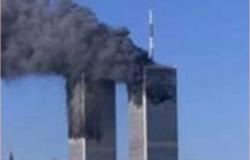 Obama en homenaje por 11-S