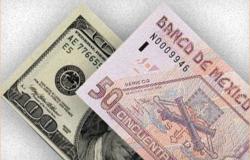 Profundiza el tipo de cambio depreciación