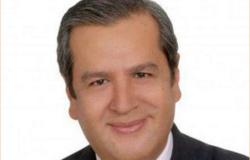 Rogelio Ortega, gobernador interino de Guerrero