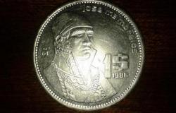 A comisiones, propuesta de moneda en honor a José María Morelos