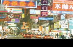 'Hong Kong es una excelente puerta para acceder a China'