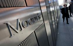 Moody's baja pronóstico de crecimiento del PIB para 2016 y 2017