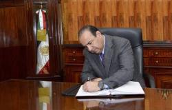 STPS firma acuerdo para migración segura de mexicanos en EU
