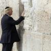 Trump, primer presidente de EU que visita el Muro de los Lamentos