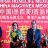 Quiere China TLC con México, dice embajador