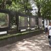 Continúa exposición de imágenes de El Cielo, en Chapultepec.