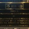 Recibe Salud de Tamaulipas otro reconocimiento nacional.